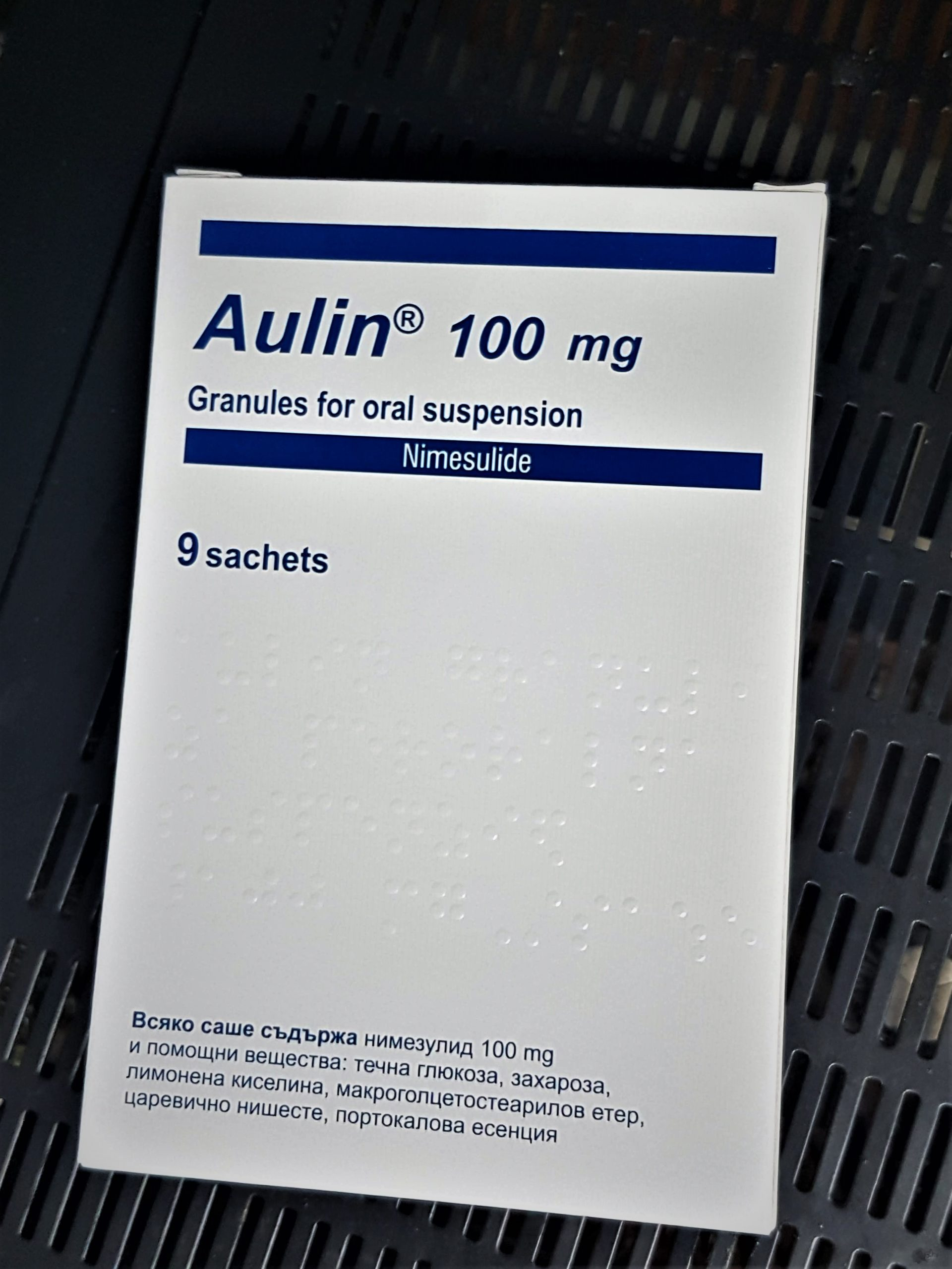 Aulin 100 mg (Nimesulide) granules for oral suspension /9 sashets in Box/ –  Expodrugs